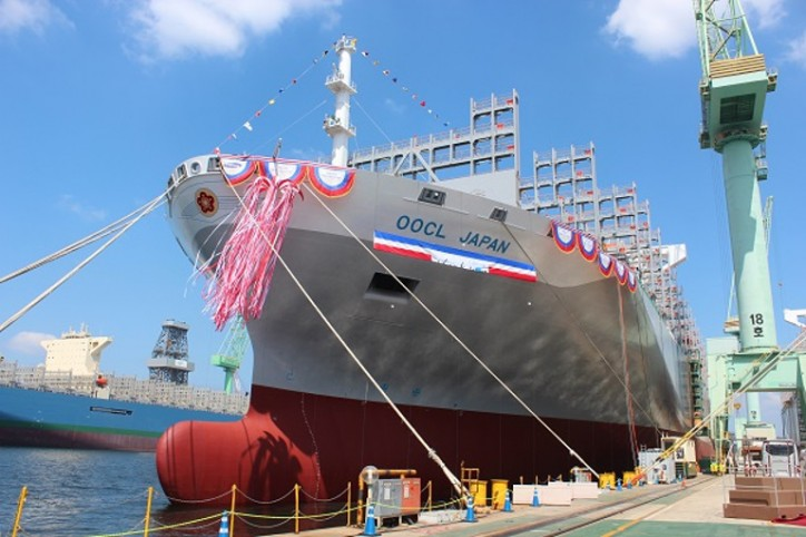 OOCL Japan named - the sister vessel of OOCL Hong Kong achieved a Guinness World Records Title