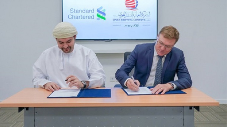 Oman Shipping signs $110mn refinancing facility for three tanker vessels and two very large crude carriers