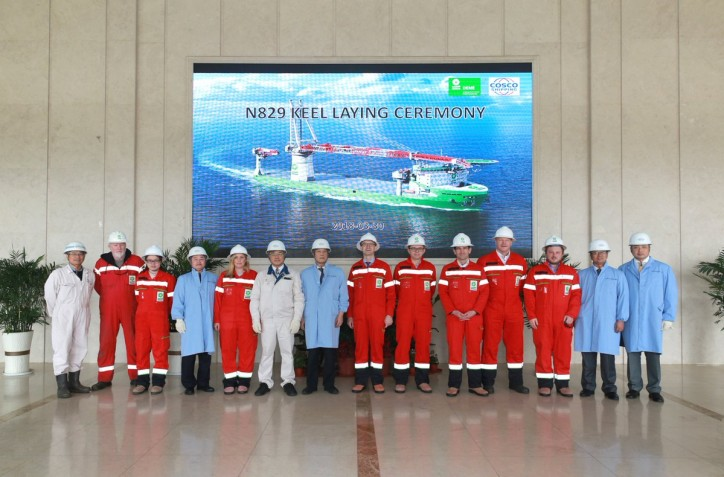 COSCO Lays Keel for DEME's New Installation Vessel