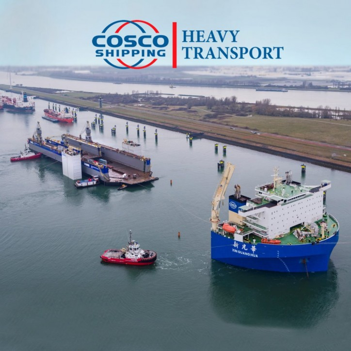 "COSCO SHIPPING Specialized's ""Xin Guang Hua"" successfully delivers Damen Ship equipment to Curacao"