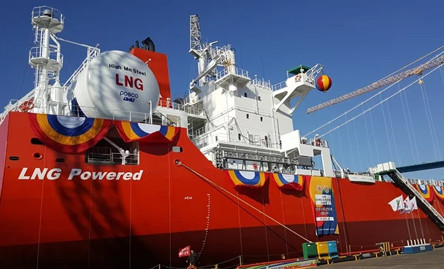 MAN Announces Delivery of World's First LNG-Fuelled Bulk Carrier