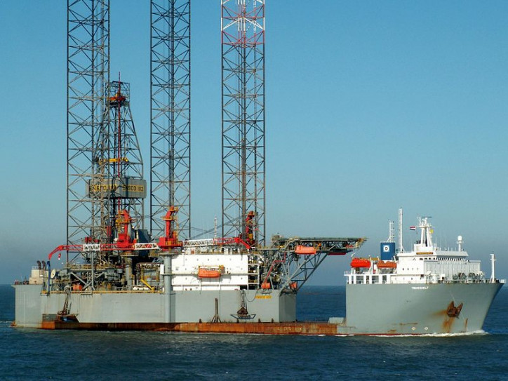 Gulfslope Energy, Inc. Announces Execution of a Drilling Rig Contract