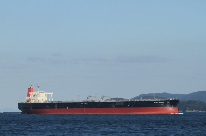 MOL Crude Oil Tanker ALTAIR TRADER Rescues a Castaway