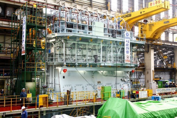 Hyundai Heavy Industries Signs MOU for Localizing Marine Equipment with Domestic Counterparts