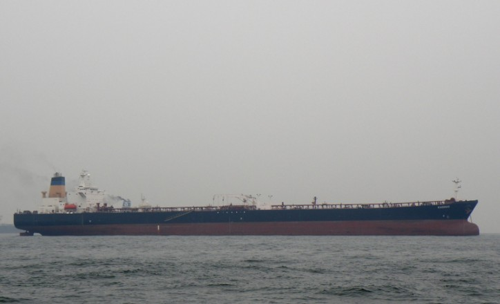 UPDATE: Indian-flagged oil tanker returning to Libya after U.N. blacklisting - rival NOC
