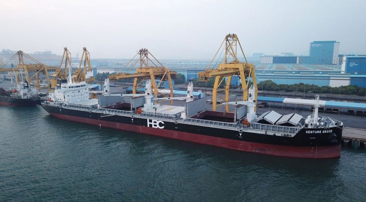 Hamburg Bulk Carriers (HBC) takes delivery of HBC43 last newbuilding - mv Venture Grace