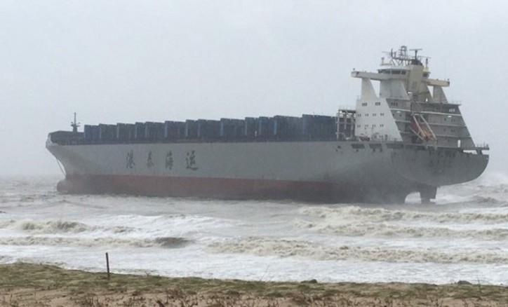Typhoon MERANTI grounded container ship GANG TAI TAI ZHOU, Xiamen
