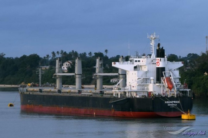 GoodBulk Ltd. Announces Delivery of Supramax Vessel To Its New Owners