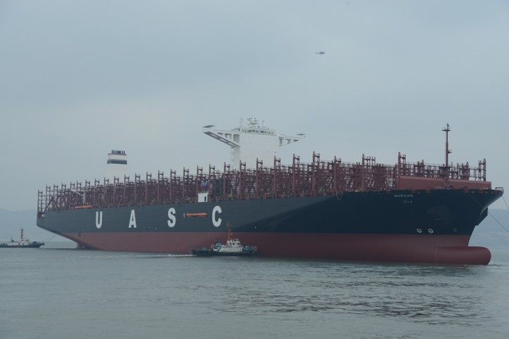 UASC Names First LNG-Ready Ultra-large Containership