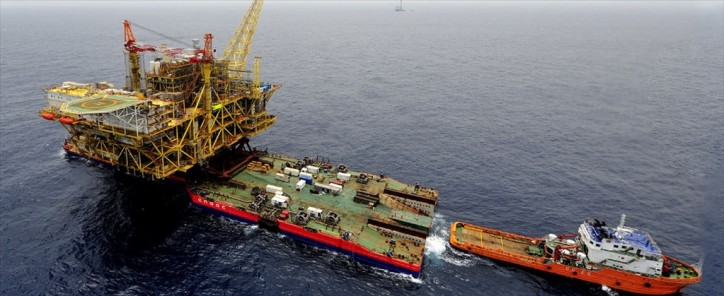 CNOOC Limited Announced a New Discovery in UK North Sea