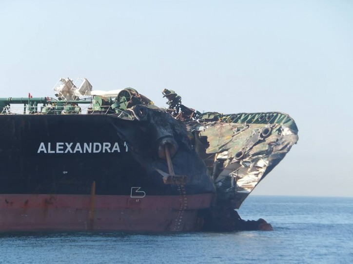 MAIB Investigation Report: Collision Between Tanker and Containership Off Jebel Ali