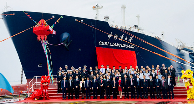 LNG Carrier CESI Lianyungang Delivered for SINOPEC LNG Transport Project