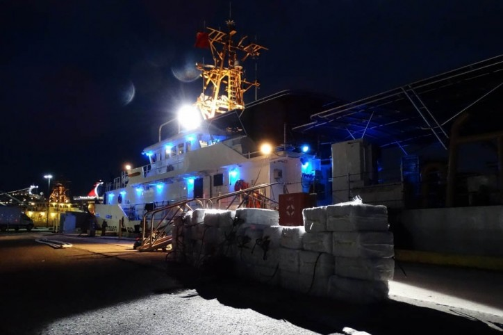 U.S. Coast Guard offloads $33.9mln worth of cocaine and marijuana in San Juan, Puerto Rico
