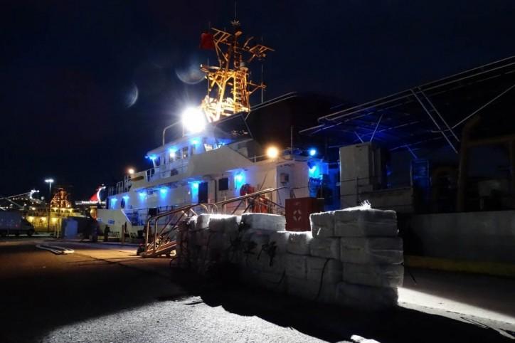 U.S. Coast Guard offloads $33.9mln worth of cocaine and marijuana in San Juan, Puerto Rico