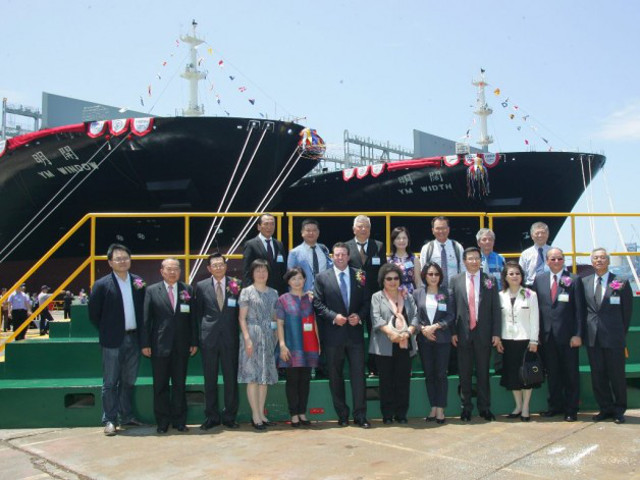 Seaspan Accepts Delivery of Eighth 14000 TEU SAVER Containership