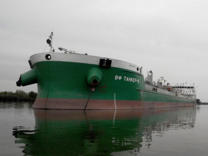 V.F. Tanker becomes participant of the FOSFA international association