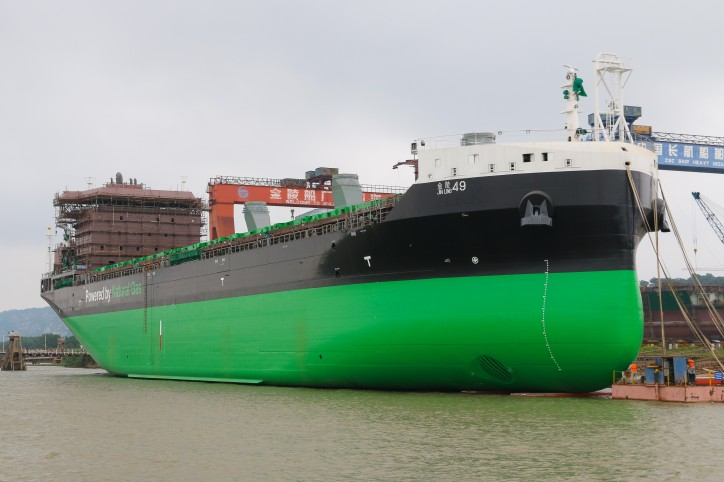 ESL Shipping's new eco-friendly dry cargo vessel successfully launched
