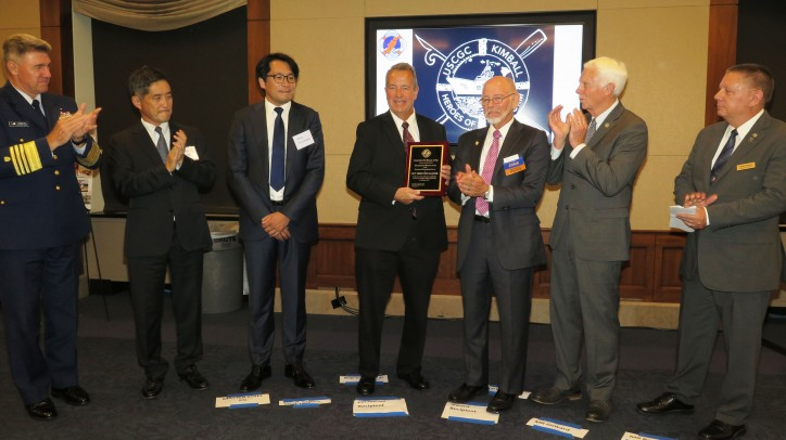 NYK PCTC Receives Special Award from the Association for Rescue at Sea