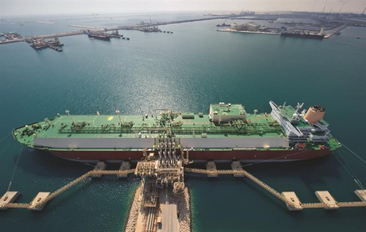 Qatargas Announces A 22 Year Lng Sale And Purchase Agreement With