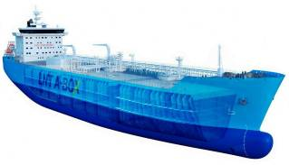 Trio joins forces on LNT A-Box-based LNG carrier