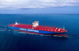Cosco Shipping Orders 10 Containerships for $1.5 Billion