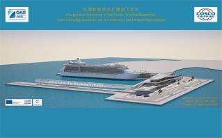 "Piraeus Port Authority held Inauguration ceremony for the ""Cruise Terminal Expansion"" project"
