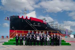 Yang Ming Holds Naming Ceremony for YM Constancy