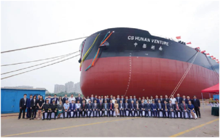 Wah Kwong takes delivery of new VLCC at DSIC