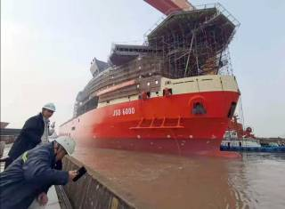 Ulstein designed JSD 6000 heavylift vessel launched at the ZPMC Qidong shipyard