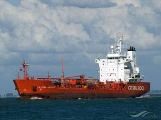 Somali Pirates Hijack Panama-flagged Tanker