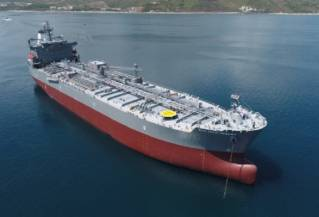 Top Ships Inc Announces Completion Of Sale Of MT Eco Palm Desert