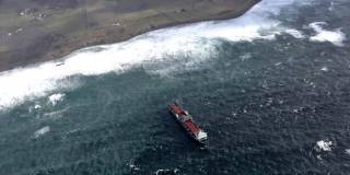 Norwegian Ship Owner Sentenced To Prison For Attempt To Illegally Export Toxic Ship