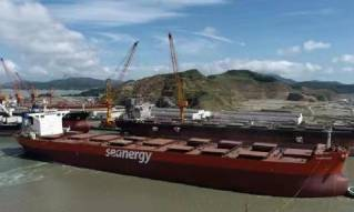 Seanergy Maritime Announces Acquisition of its 17th Capesize Vessel with Prompt Delivery and Completion of Previously-Announced Vessel Sale