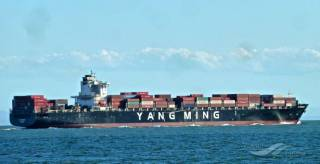 US Coast Guard responding to container vessel fuel oil leak in Bayonne, New Jersey