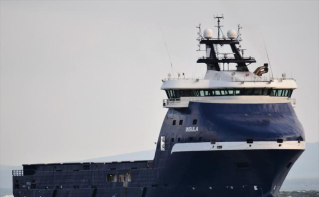 Rem Offshore Secures Contract for Platfom Supply Vessel Rem Insula