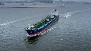 Aker forms joint venture with Ocean Yield for seven tankers