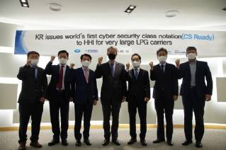 Korean Register issues world's first cyber security class notation to HHI for very large LPG carriers