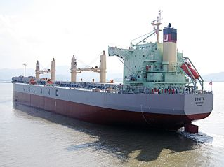 Ugland's bulk carrier Bonita boarded by pirates off Cotonou; 9 crewmembers kidnaped