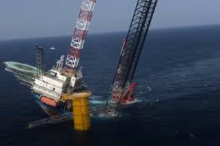 WATCH: Jack-up Unit Tilts Off China, Four Missing