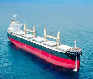Kawasaki Heavy Industries delivers Bulk Carrier KN Fortune