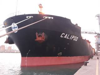 Diana Shipping Inc. Announces Cancellation of the Sale of a Panamax Dry Bulk Vessel, the mv Calipso