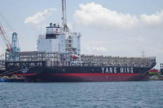 Yang Ming Holds Naming Ceremony for 2,800 TEU New Ships