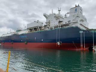 Minerva Gas launches LNG newbuild at SHI