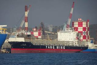 Yang Ming's 2,800 TEU Vessels to Receive Smart Ship Notations