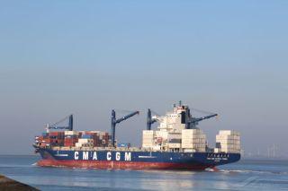 CMA CGM to launch Guinea Gulf Express