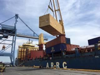 Pennsylvania Export Cargo Ships via PhilaPort's Tioga Marine Terminal