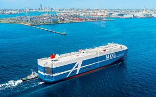 MOL and MELTIN Sign Memorandum of Understanding to Introduce Remotely Controlled Robots in Ocean Shipping Business