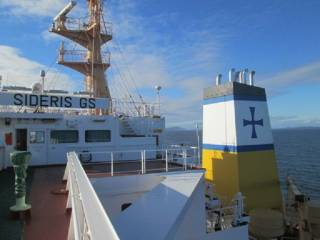Diana Shipping Announces the Sale of a Capesize Dry Bulk Vessel, the mv Sideris GS