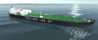 "Sumitomo Heavy Industries has been Granted an ""Approval in Principle"" for a Medium-Size High-Pressure LNG Dual-Fueled Tanker"
