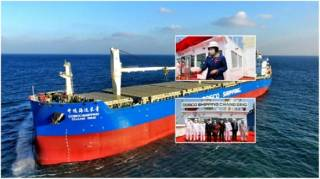 COSCO SHIPPING Heavy Industry (Dalian) successfully delivered the sixth 62,000 DWT multipurpose pulp ship
